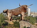 Statue of a bull - geograph.org.uk - 1002837.jpg