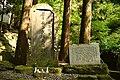 Stone monument of Nagatani Musashi in Dai Jingu(Cha Soumei)-Shrine, Yuyadani, Ujitawara, Kyoto August 5, 2018 02.jpg