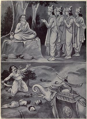 Vritra - King of deities Indra kills the vritrasura with a thunderbolt