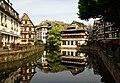 Strasbourg - 2014.jpg