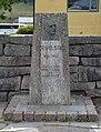 Stryn Denkmal Per Bolstad.jpg