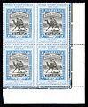 Sudan stamp jubilee 1948 2p.jpg