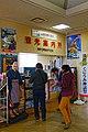 Sumoto Bus Center Awaji Island Japan06n.jpg