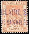 Switzerland Bern 1880 revenue 50rp - 13C.jpg