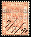 Switzerland Bern 1886 revenue 50c - 31A.jpg