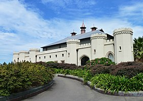 Sydney Conservatorium of Music, Conservatorium Road, Sydney, New South Wales (2011-03-09).jpg