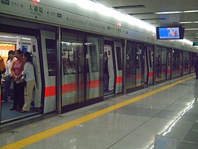 Image illustrative de l'article Métro de Shenzhen