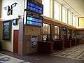 Třinec, nádraží, pokladny.jpg
