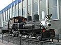 TCC-2 Locomotora.jpg