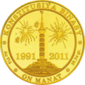 TM-2011-10manat-Monument2-b.png