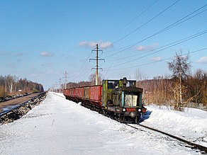TU4-2727 Shatura narrow gauge railway, Kerva station (31409110216).jpg