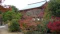 Taisanji02s1920.jpg