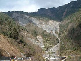 Taiwan centralrange landslide1.jpg