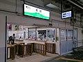 Takada Station Kaisatsuguchi.jpg