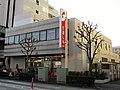 Tama Shinkin Bank Musashi-Sakai Minamiguchi Branch.jpg