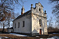 Tarnoruda Catholic Church RB.jpg
