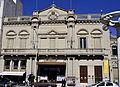 Teatro Español de Azul.JPG