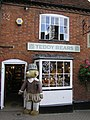 Teddy Bears, Stratford on Avon - geograph.org.uk - 1467140.jpg