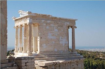 Πώς να πάτε στο προορισμό Ναός Αθηνάς Νίκης με δημόσια συγκοινωνία - Σχετικά με το μέρος