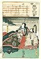 Tennō Antoku.jpg