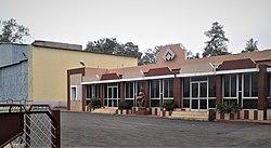 Terminal Building of Bokaro Airport.jpg