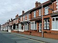 Terraced housing, Penn Fields, Wolverhampton - geograph.org.uk - 1777704.jpg