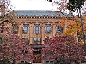 C. Emlen Urban - Stevens High School