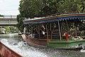 Thailand 2015 (20833596192).jpg
