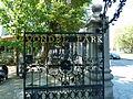 The Gates to Vondelpark (5719293308).jpg