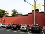 The Monarch Mansion of Taiping Heavenly Kingdom in Yixing 03 2013-10.JPG