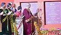 The President, Shri Ram Nath Kovind laying the foundation stone of the Skill Development Institute of Oil PSUs, at Bhubaneswar, in Odisha.jpg