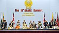 The Prime Minister, Shri Narendra Modi along with the SAARC leaders, at the concluding session of the 18th SAARC Summit, in Kathmandu, Nepal on November 27, 2014.jpg