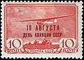 The Soviet Union 1939 CPA 686 stamp (Glider).jpg