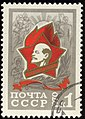 The Soviet Union 1970 CPA 3923 stamp (Pioneer Badge and Ribbon of the Order of Lenin) cancelled.jpg