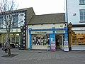 The Toy Shop, Prestongate, Hessle - geograph.org.uk - 1189789.jpg