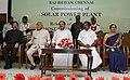 The Vice President, Shri M. Venkaiah Naidu at an event to inaugurate the 400kWp Solar Power Plant at Raj Bhavan, in Chennai, Tamil Nadu.jpg