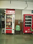 The Week vending machine (119657276).jpg