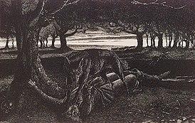 Единственная иллюстрация из первого издания