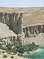 The World Factbook - Afghanistan - Flickr - The Central Intelligence Agency.jpg