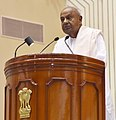 "The former Prime Minister, Shri H.D. Deve Gowda addressing at the release of Book ""MOVING ON… MOVING FORWARD A YEAR IN OFFICE"", published on the completion of One Year in the Office of the Vice President.JPG"