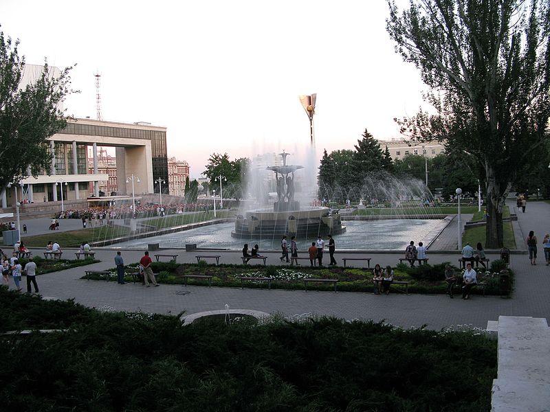 Fifa Fan Fest em Rostov-on-Don