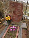 The grave of the Hero of the Soviet Union Dmitry Grigoriev.JPG