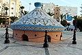 The most big tajine in the world , safi poetry in morocco.jpg