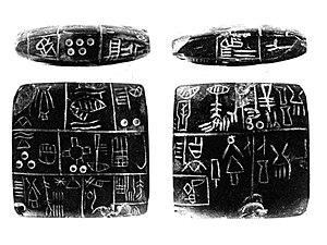 Kish tablet - An example of writing from Sumer; partially deciphered stone tablet