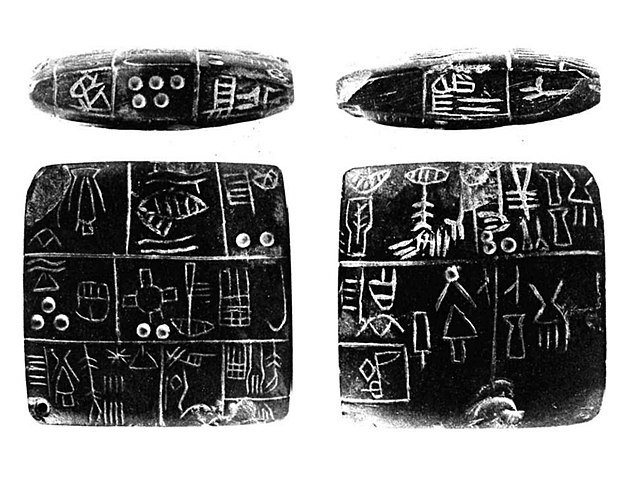 The oldest writing in the world - The Sumerian Stone Tablet