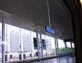 The platform at Xianning North Railway Station ,China.jpg