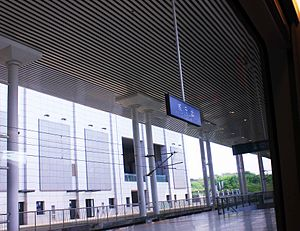 Xianning North railway station - The platform at Xianning North railway station