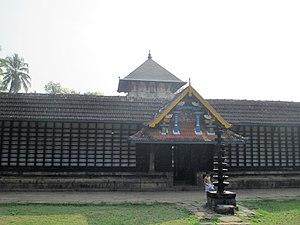 Tirunavaya Temple - Tirunavaya Navamukunda Temple