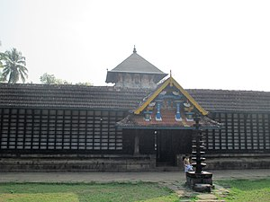 Thirunavaya (5) .jpg