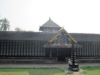 Mamankam festival - Tirunavaya Temple